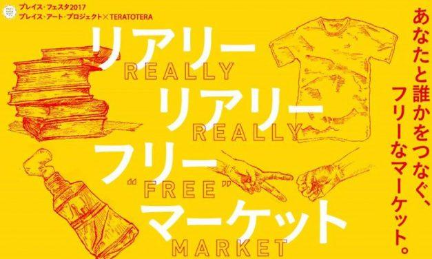 Tokyo Really Really Free Market