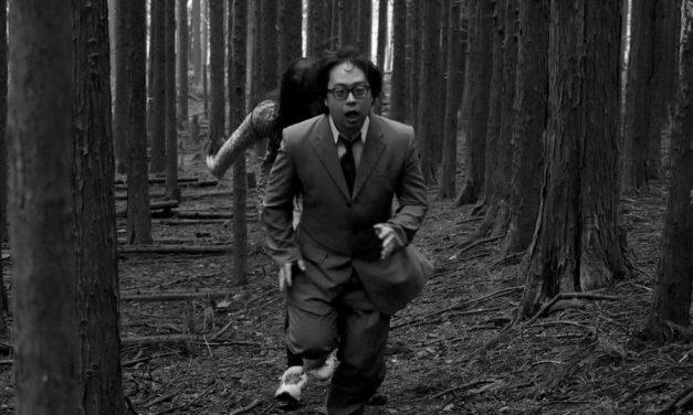 Yamamba & Other Stories by Masahiro Wada